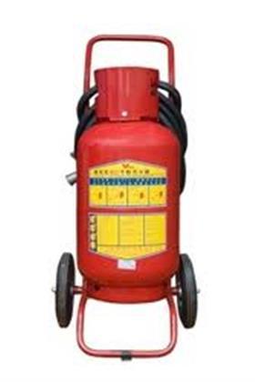 Bình chữa cháy bột MFTZ35