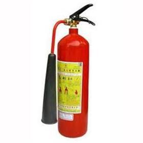 Bình chữa cháy khí C02 MT3