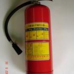 Bình chữa cháy khí C02 BCC-08
