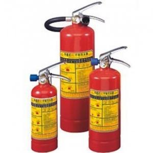 Bình chữa cháy bột - ABC YA-3X