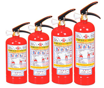 Bình chữa cháy bột MFZ2