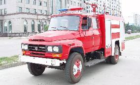Xe chữa cháy bọt nước - DONGFENG 140