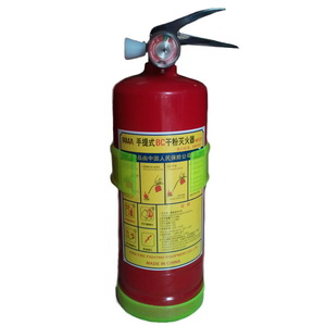 Bình chữa cháy bột MFZ1