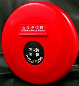 nut-an-bao-chay-yunyang-yrr-04